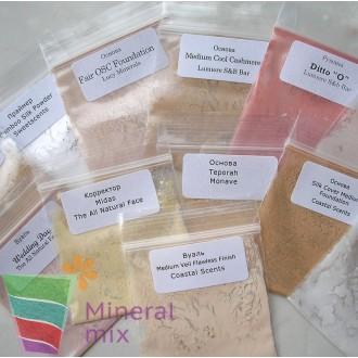 Набор  пробников светлой кожи (Нормальной и сухой)